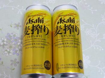 20100322 ファミリーマート アサヒ麦搾り500ml2本.JPG