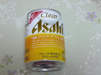 20100324 さんぷるトドック クリアアサヒ.JPG