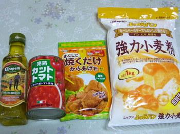20100324 料理教室お土産.JPG