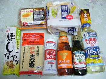20100526 料理教室お土産.JPG