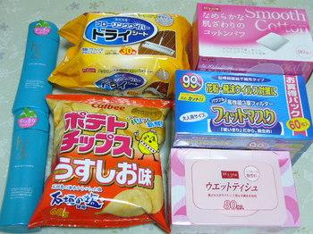 20100613 ヒーリングライブお土産.JPG