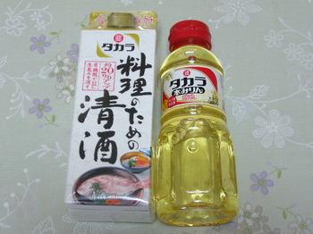 20100623 料理教室お土産.JPG