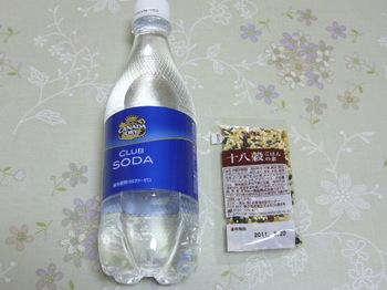 20100628 さんぷるトドック ソーダ 穀物雑穀.JPG