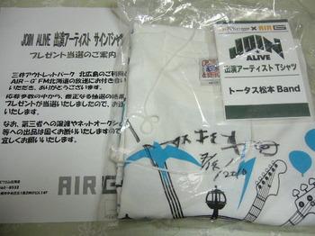 20100916 AIR-G トータス松本Tシャツ.JPG