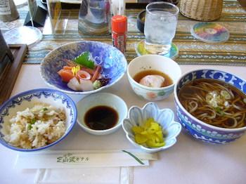 20100930釜飯定食.JPG