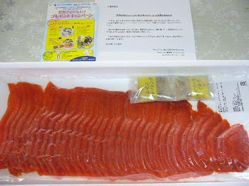 20101121 コープさっぽろ×森永乳業 厚切りスモークサーモン.JPG
