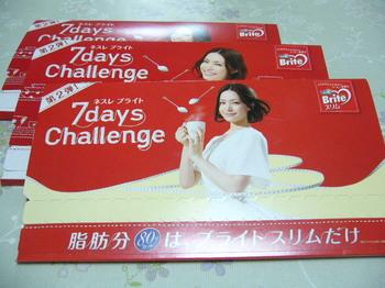 20101127 ネスレ ブライト.JPG