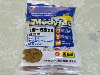 20101221 さんぷるトドック メディアス成猫用.JPG