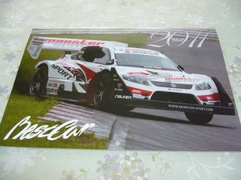 20101221 ベストカー カレンダー.JPG