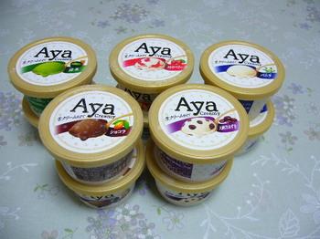 20101223 ホクレン商事×協賛企業 Ayaアイスクリーム.JPG