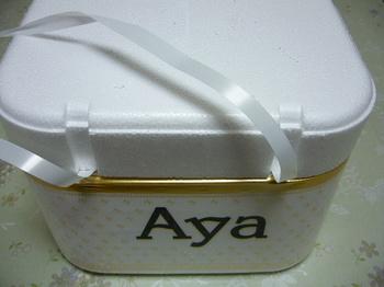 20101223 ホクレン商事×協賛企業 Ayaアイスクリーム 外箱.JPG