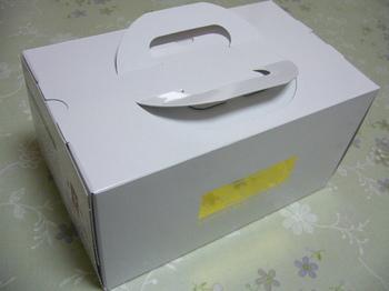 20101224 東光ストア×丸大食品 X'masケーキ外箱.JPG