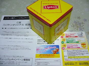 20110123 リプトン オリジナル紅茶缶.JPG