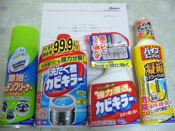 20110128 ジョンソン ジョンソン製品詰合せ.JPG