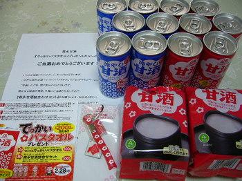 20110326 森永製菓 甘酒詰合せセット.JPG