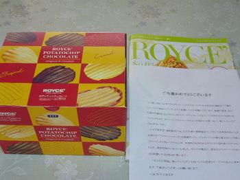 20110331 HBCラジオ ポテトチップチョコレート.JPG