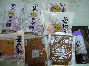 20110518 博多華味鳥 水たきセット.JPG