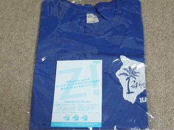 20110523 ロート  オリジナルTシャツ.JPG