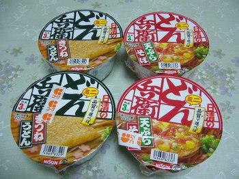 20111012 コープ さっぽろ ミニカップ麺.JPG