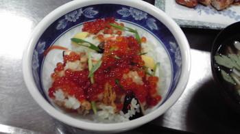 20111025 秋の混ぜご飯.jpg