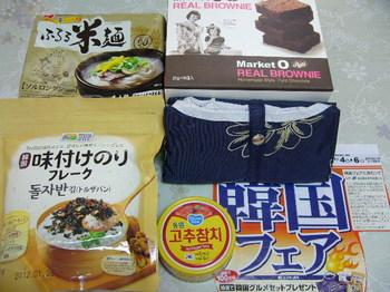 20111116 コープさっぽろ 韓国グルメセット.JPG
