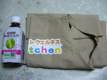 20111129 コープサッポロ×ネスレ エプロン・コーヒー.JPG