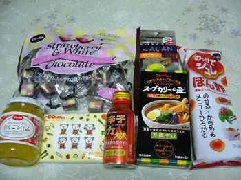 20111206 コープさっぽろ×ハウス食品 料理教室お土産.JPG