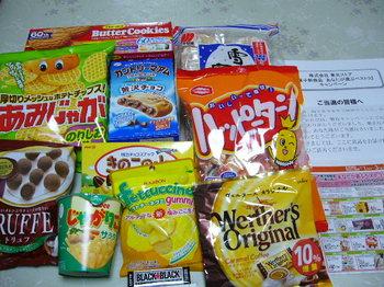 20120417 東光ストア お菓子詰め合わせ.JPG