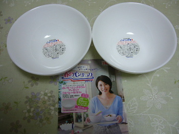 20120526 ヤマザキ白いモーニングボウル.JPG