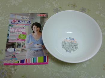 20120531 ヤマザキ 白いモーニングボウル.JPG