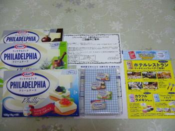 20120701 森永乳業 トランプ+フィリー商品詰め合わせ.JPG