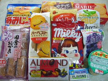 20121016 東光ストア お菓子詰め合わせ.JPG