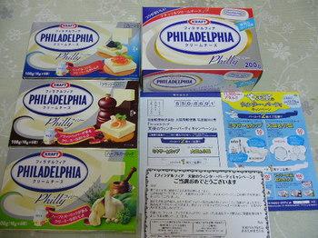 20130217 森永乳業 フィリー商品詰合せ.JPG