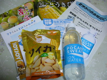 20130731 コープさっぽろ×大塚製薬 家族みんなで健康セミナー お土産.JPG
