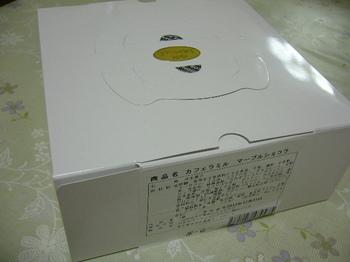 20131220 イトーヨーカドー X'masケーキ外箱.JPG