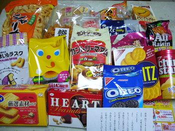 20131221 山崎製パン ヤマザキグループのお菓子セット.JPG