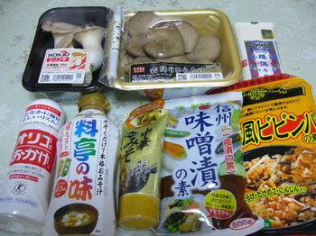 20140219 ふれあいクッキング お土産.JPG