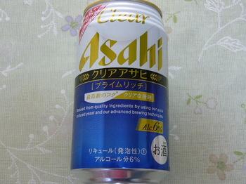 20140319 プレモノ クリアアサヒ プライムリッチ.JPG