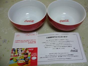 20140426 コカ・コーラ ラーメンボウル.JPG