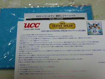 20160405 UCC オリジナルレジャーシート.JPG