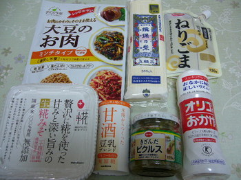 20160622 コープさっぽろ×日本食糧新聞社 ふれあいクッキングお土産.JPG