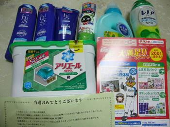 201621203 ツルハ×P&G リフレッシュパック.JPG