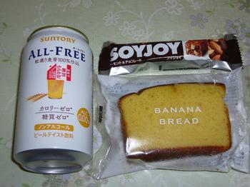 20170324 オールフリー・soyjoy・バナナブレッド.JPG