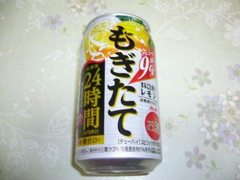 201704018 アサヒ もぎたてまるごと搾りレモン350ml.JPG