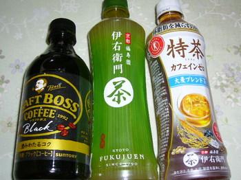 20170524 サントリー 伊右衛門・特茶・ボス.JPG