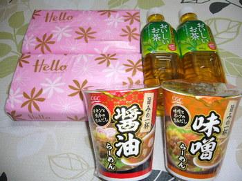 20170903 シガ ティッシュ・カップ麺・お茶.JPG