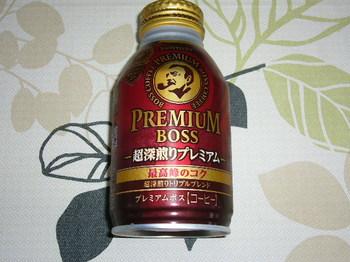 20171112 プレモノ プレボス超深煎りプレミアム260g缶.JPG