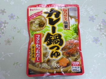 20100321 スーパーチェーンシガ カレー鍋つゆ.JPG