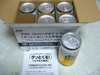 20100421 アサヒビール アサヒストロングオフ.JPG