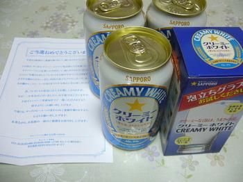 20100917 サッポロビール クリーミーホワイト.JPG